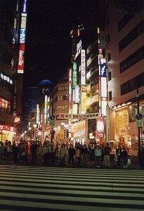 voyage tokyo 2004 Ikebukuro 059