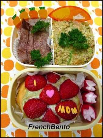 i_heart_mom_bento