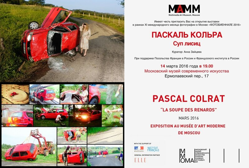 ACCIDENT JOURinvitation