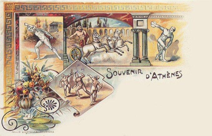 CPA Athènes Souvenir Sports