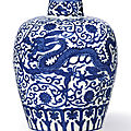 A blue and white 'dragon' jar, wanli mark and period (1573-1619)
