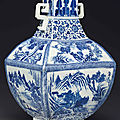 An unusual blue and white faceted vase, hu, 18th century
