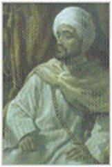 السلطان مولاي عبد المالك بن اسماعيل 1728/1729