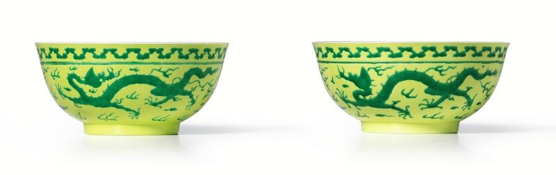 A pair of fine yellow-ground green-enamelled 'Dragon' bowls, Marks and period of Yongzheng