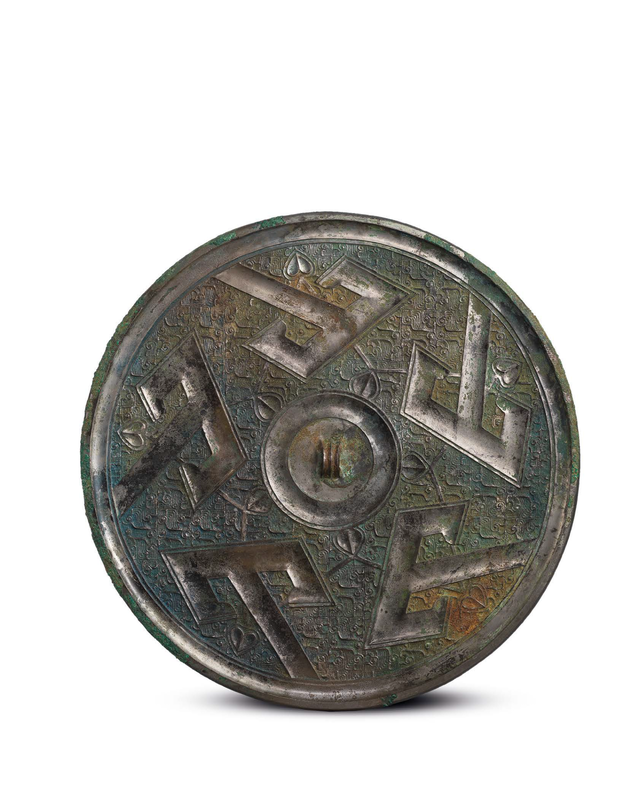 A large bronze 'Shan' mirror, Late Warring States period, 4th-3rd century BC