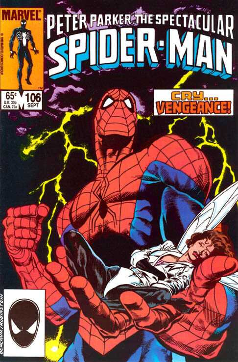 spectacular spiderman 1977 106