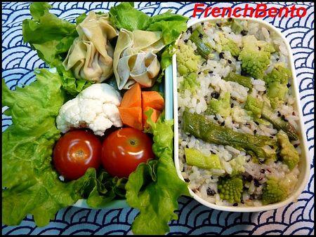 veggie_rice