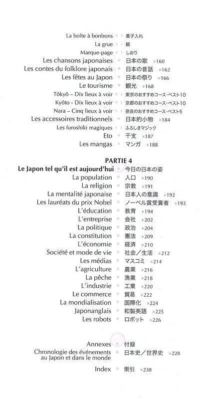 Canalblog Livres Vie Au Japon005