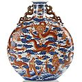 A fine and very rare iron-red and underglaze blue-decorated two-handed moon flask, bianhu, qianlong sealmark and period