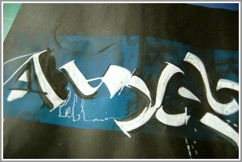 calligraphie 031
